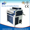 18 inch UV liquid coating machine coater UV Coater Machine