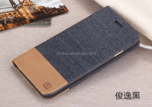 Hotting mobile phone private custom protective leather phone case made in china for Nokia 210