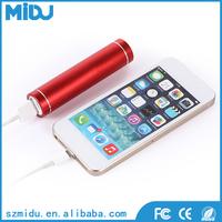 Cheap Mini Lipstick Sized 3000mAh Portable Charger External Battery Power