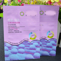 high barrier mylar custom printed lamination three side seal aluminum foil cosmetic packing bag
