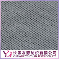 Hot Selling Design of Nylon Knitted Mesh Fabric