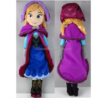 hot plush toys high quality Frozen dolls Frozen princess Anna stuffed soft toys wholesale
