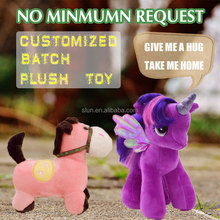 The Best Price Custom Plush Toy no Minimum with Soft Plush Material