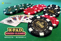 X-pad mutifunctional coaster touchscreen cleaner casino token poker chips /taiwan made/premiums/gifts/microfiber