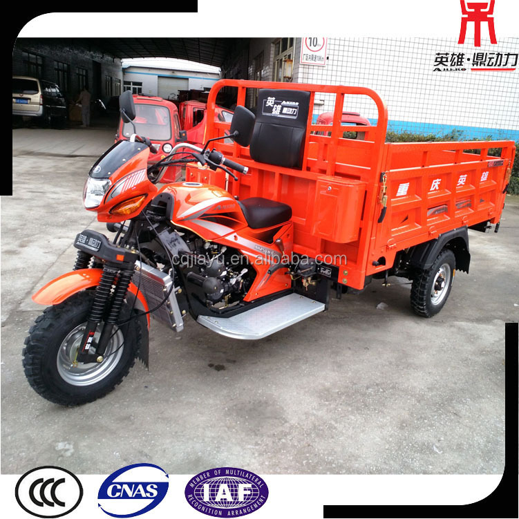 200cc Trikes 3 Wheelers Tricycle, Motorized Rickshaws for Sale
