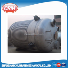 10m3 / 100m3 stainless steel chemical reactor with ASME u stamp