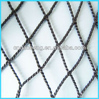UHMWPE fishing gill nets