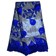 Latest Dress Designs Royal Blue and Gold French Fashion Tulle Lace African Net Lace Fabric