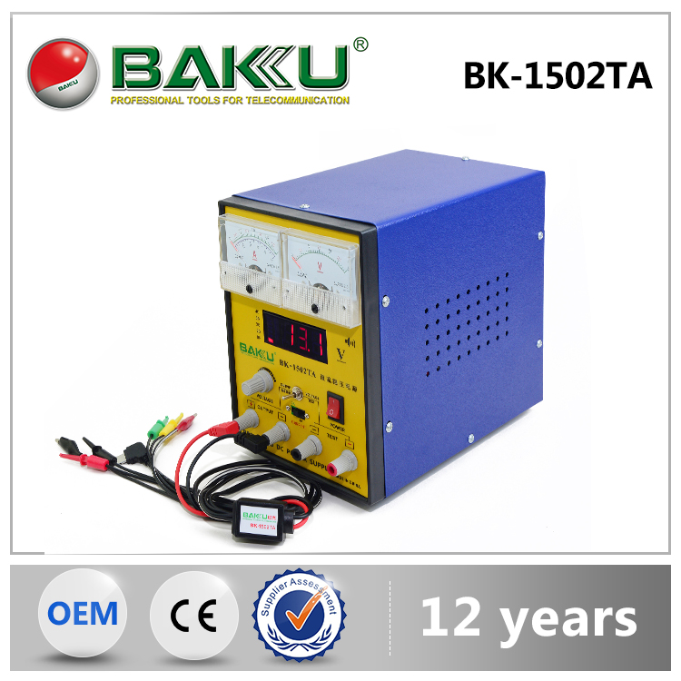Baku Comfortable Design The Portability 5V 2A Linear Power Supply BK 1502TA