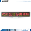 Wholesale new technology price indoor led display board