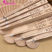 Wedding Guest Souvenir Personalized Custom Wood Hand Fan With Organza Bag Wedding Folding Fan Baby Shower Party Gifts Fan