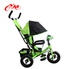 New products 2017 innovative product Metal frame Children Three-wheel Tricycle/Baby Tricycle Lexus /Kid Tricycle for Kids Canopy