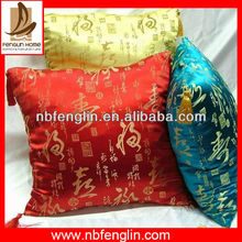 New Year Gift Satin Asian Chinese Oriental Pillow Cushion Cover Case Cushions Home Decor