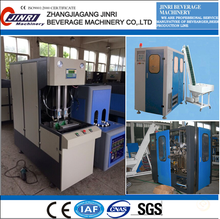 2016 new technology plastic bottle making machine