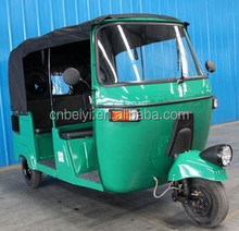 High quality China factory cheap 200CC/250CC bajaj tricycle manufacturers india passenger tuk tuk rickshaw 3 wheel motorcycle