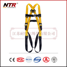 Safety Harness With CE EN 361:2002,full body harness with 1 dorsal D-ring