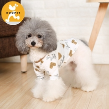 Simply Pet Puppy Shirt Small Dog Cat Pet Clothes