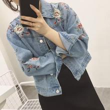 custom cool soft cheap wholesale new design high quality 100%cotton girls fashion women jean/jeans blue denim jacket