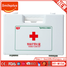 Very high quality household emergency kit/home care first aid equipment