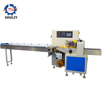 Industrial Incense Stick Packing Machine / Packing Machine for incense stick