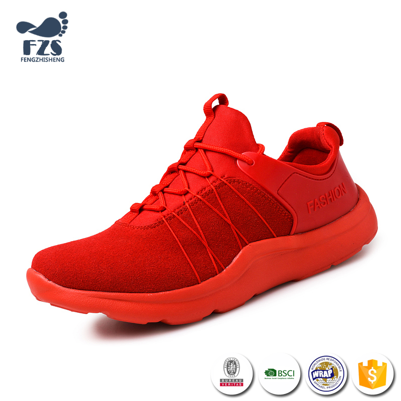 HFX0109 Women sport dress shoes hot selling 2017 new style
