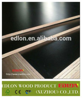 cheap building mater/building material, 12mm,15mm.18mm,21mm black film faced plywood with logo