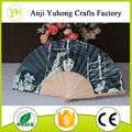 Environmental and cheap hand folding wood fan