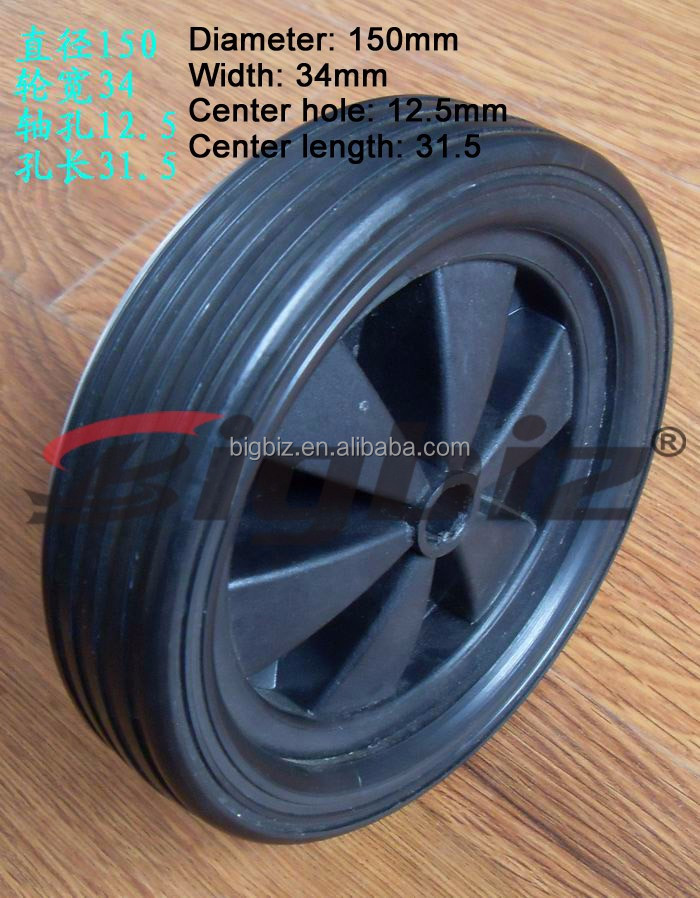 Small rubber wheel with bearings, 8 inch rubber wheel.