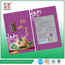 Factory manufacturer custom rice-pudding fast food multicolors packing bag -- tina@dtpacking.cn