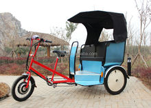 3 wheel touring trike for passenger/pedicab rickshaw
