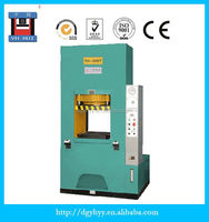 high performance low price 250 ton hydraulic power punching press machine