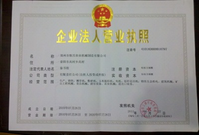 Business License for Enterprises