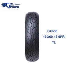 New Tyre Motocross Manufacturers In China Price In Pakistan