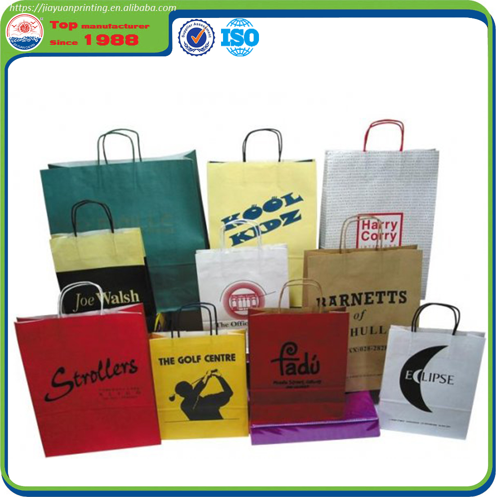 Custom printing services company handle kraft paper bag