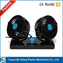 two speed popular rotate 360 portable adjustable 12V DC Twin Head Car Fan