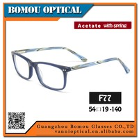 all Face Shape Match premium eyeglasses frames pictures of optical frames