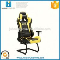 lay down chair for office use