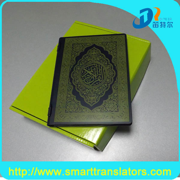 cheap digital Muslim 7'' holy quran ebook/mobile phone/digital holy quran book/tablet