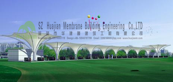 Membrane Structure Architecture landscaping of Leisure Center Canopy PVDF ETFE PTFE
