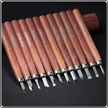 Trade Assurance SKS7 High Quality Wood Carving Tools for Woodworking