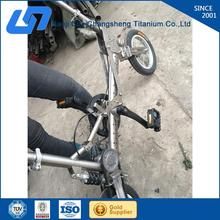 Hot selling titanium folding bike frame customed