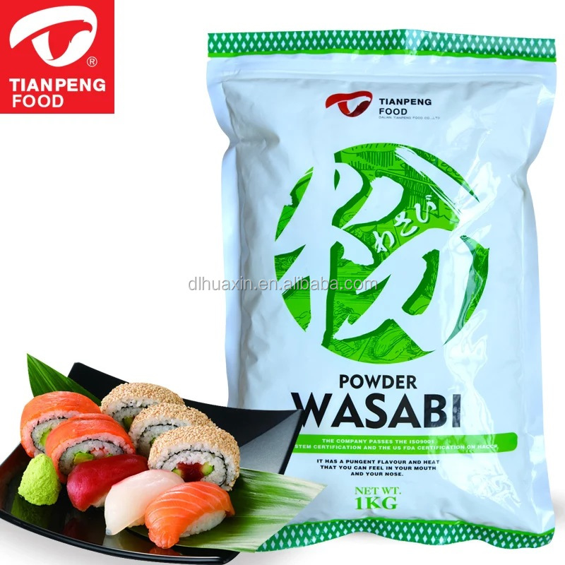 43g high purity sample availiabl wasabi paste