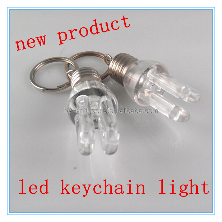 <strong>Battery</strong> operated led keychain light round flashlight small led <strong>u</strong> light