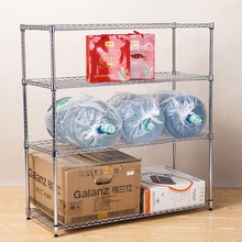 12F NSF 3 Tier Chrome Metal Home Appliance Display Rack