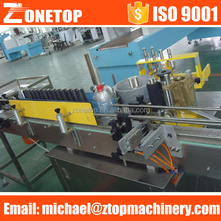 New design paper bottle cold glue labeling machine/one side labeling machine/cosmetics sticker labeling machine