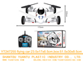 RC 2.4G Eight channel four rotor helicopter flying car toys