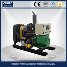 Made in china natural gas generator 5kw