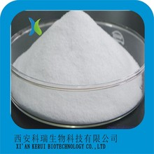 Factory supply chemical Foscarnet Sodium CAS 63585-09-1 Fine Powder