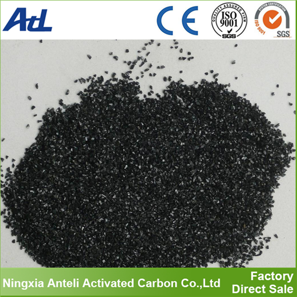 manufacturing activated charcoal odor absorber