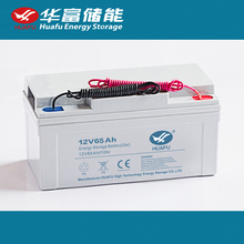 12V 65Ah Rechargeable Lead Acid Battery